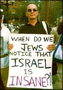 israel_insane_xlarge