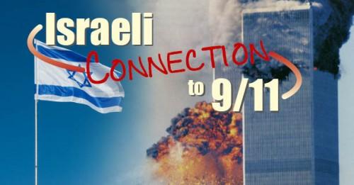 Resultado de imagen para 911 ISRAEL