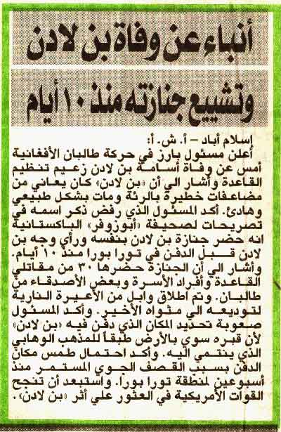 Take this to someone you know who reads Arabic.